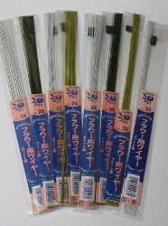 "Imported Paper Covered Wires 14"" Green 20 Gauge pkg 25"