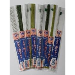 "Imported Paper Covered Wires 14"" Green 28 Gauge pkg 50"